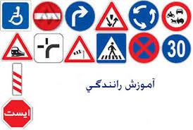 طرح كارآفرینی آموزشگاه رانندگی