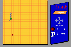 پروژه بازی مار با نرم افزار فلش
